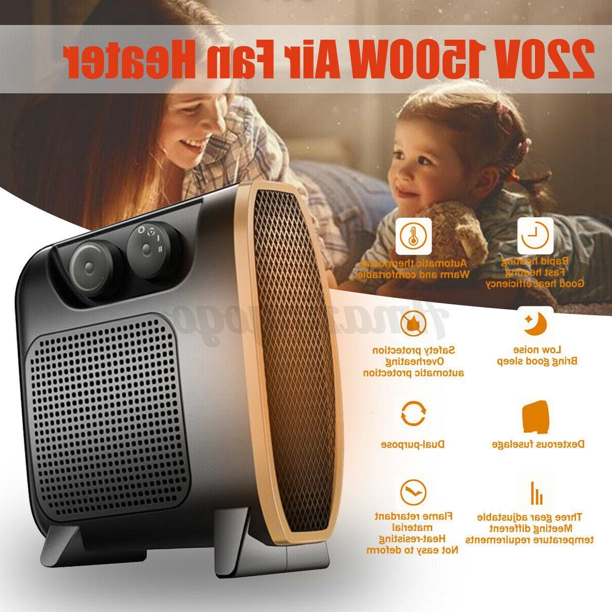 1500W Mini Space Heater Fan Air Condition Home/Office