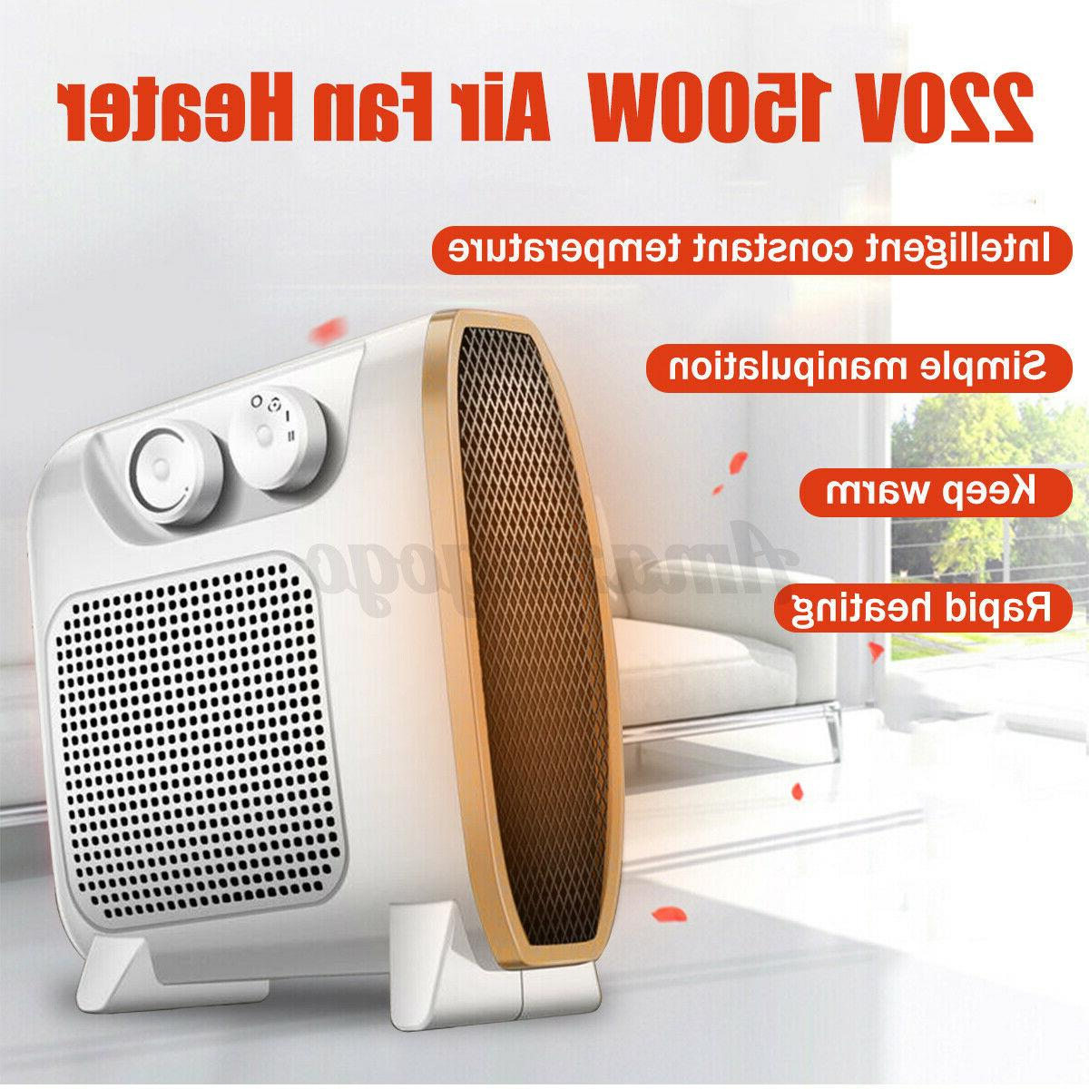 1500W Mini Portable Electric Space Heater Fan Air Home/Office